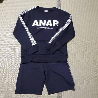 ANAP Kids - ANAP kids