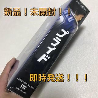 スマップ(SMAP)の新品、未開封 プライドDVD(TVドラマ)