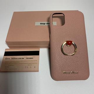 ミュウミュウ(miumiu)のMIUMIU ミュウミュウ iPhone11PRO用ケース ピンク 新品未使用(iPhoneケース)