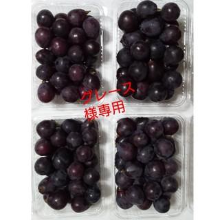 グレース様専用 ブドウ  ピオーネ 2.4K 紫玉2k(訳あり切り落とし)   (フルーツ)