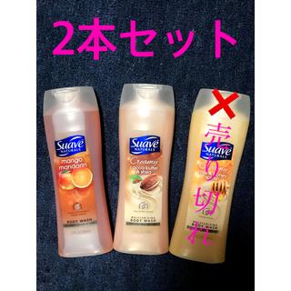 ユニリーバ(Unilever)のSuave     ボディー ココアバター マンゴーマンダリン (ボディソープ/石鹸)