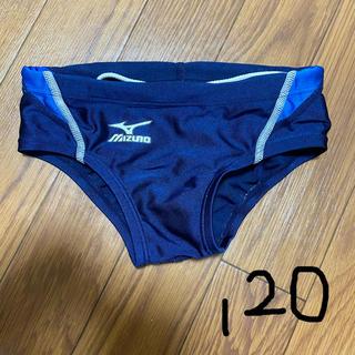 ミズノ(MIZUNO)のイトマンスクール水着男の子120(水着)
