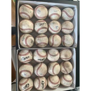ミズノ(MIZUNO)の硬式野球ボール(ボール)