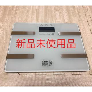 【新品】コンパクト 体重計 ホワイト 武田コーポレーション