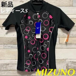 MIZUNO - MIZUNOミズノ 水着スイムウェア 上 半袖セパレート レディースS 新品