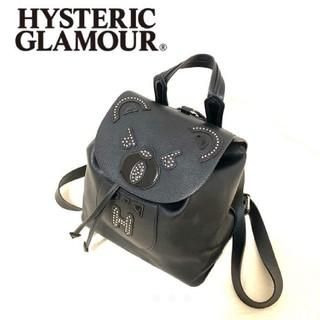 ヒステリックグラマー(HYSTERIC GLAMOUR)のヒステリックグラマー  bear  リュック(リュック/バックパック)