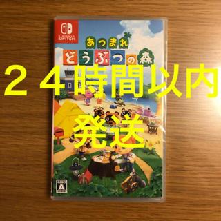 ニンテンドースイッチ(Nintendo Switch)の[新品未開封]あつまれどうぶつの森 Nintendo Switch ソフト(家庭用ゲームソフト)