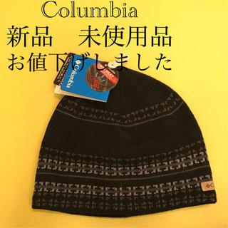 コロンビア(Columbia)のColumbiaユニセックスのニット帽子(登山用品)