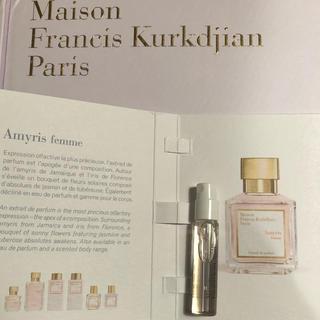 メゾンフランシスクルジャン(Maison Francis Kurkdjian)のAmyris femme Extrait de parfum(香水(女性用))