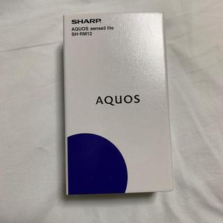 シャープ(SHARP)のAQUOS sense3 lite(スマートフォン本体)