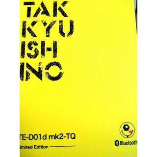 Avoid - 石野卓球 × AVIOT コラボモデル TE-D01d mk2-TQ イヤホン
