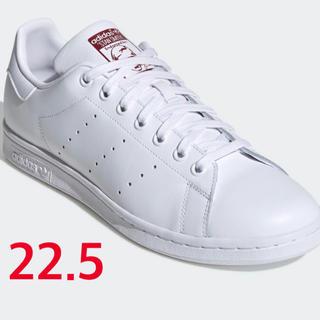 アディダス(adidas)の22.5 【新品】アディダス adidas スタンスミス 限定カラー(スニーカー)