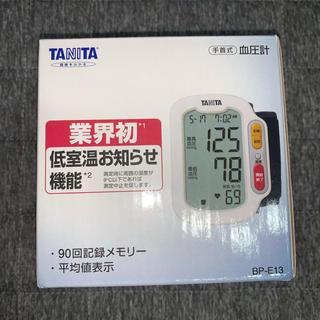 タニタ(TANITA)のタニタ 血圧計 TANITA BP-E13-WH(その他)