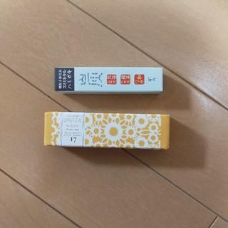 ロリア(LoLLIA)のLOLLIA ハンドクリーム9.3g +おまけ スミミネラルハミガキ10g(ハンドクリーム)