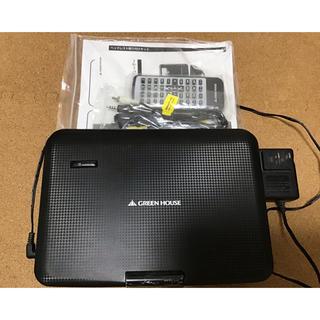 [値下げ交渉可]グリーンハウス 9インチ ポータブル DVDプレイヤー(DVDプレーヤー)