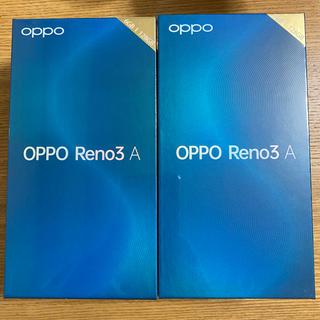 アンドロイド(ANDROID)の【新品未開封セット】OPPO Reno3 A 国内版SIMフリー 送料無料(スマートフォン本体)