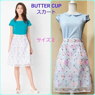 トッカ(TOCCA)のBUTTER CUP スカート(ひざ丈スカート)