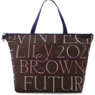 リリーブラウン(Lily Brown)のLily brown 福袋 2020(セット/コーデ)