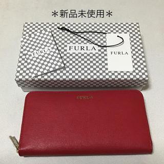 フルラ(Furla)のフルラ ラウンドジップ 長財布(財布)