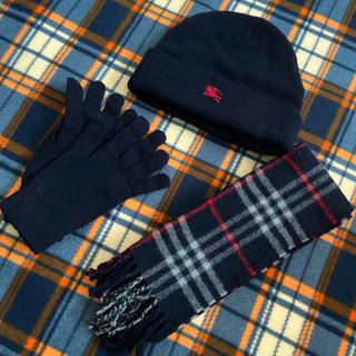 バーバリー(BURBERRY)のBurberry  マフラー 手袋 ニット帽 3点セット(マフラー/ストール)