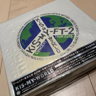 キスマイフットツー(Kis-My-Ft2)のkis-my-world 初回生産限定盤(アイドル)