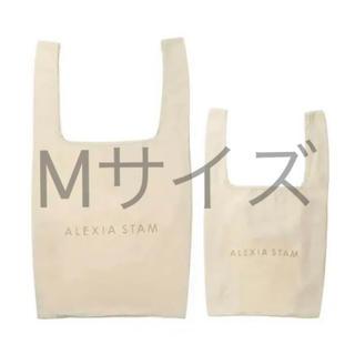 アリシアスタン(ALEXIA STAM)の【新品】アリシアスタン エコバッグ ベージュ Mサイズ(エコバッグ)