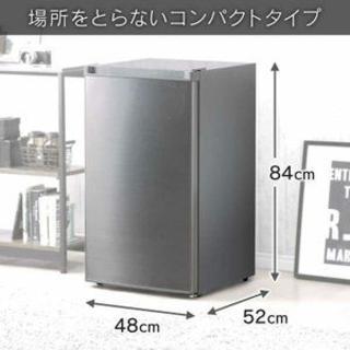 冷凍庫 家庭用 引き出し 小型 安い 1ドア 新品 前開き 60L Grand(暗室関連用品)