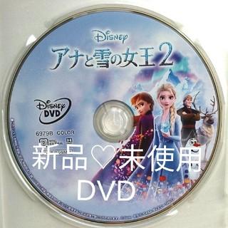 アナトユキノジョオウ(アナと雪の女王)の新品未使用♡ディズニー/アナと雪の女王2 DVD クリアケース MovieNEX(アニメ)