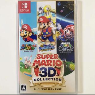ニンテンドースイッチ(Nintendo Switch)の新品 スーパーマリオ3D Switch コレクション マリオコレクション 3d (家庭用ゲームソフト)