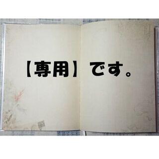 ジャニーズジュニア(ジャニーズJr.)の美 少年「TVガイド 2020.4.3」切抜き(音楽/芸能)