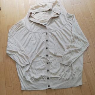 ツモリチサト(TSUMORI CHISATO)のTSUMORI CHISATO カーディガン(カーディガン)