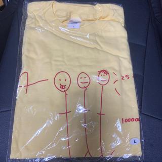 四千頭身/Tシャツ/イエロー(Lサイズ)