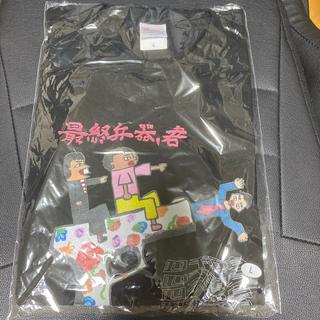 四千頭身/『最終兵器、橋』Tシャツ(Lサイズ)(お笑い芸人)
