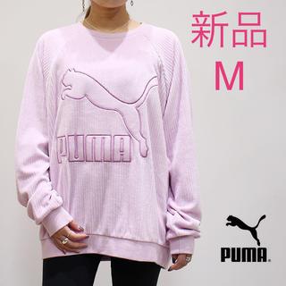 プーマ(PUMA)の新品M  PUMA(プーマ) DOWNTOWNストラクチャードクルースウェット(トレーナー/スウェット)