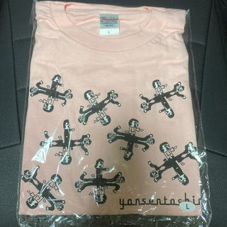 四千頭身/『みんなで最終兵器』Tシャツ