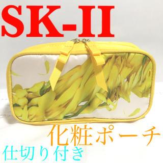 エスケーツー(SK-II)のSK-2❤エスケーツー❤メイクポーチ❤化粧ポーチ❤花びら❤アルチザンアーティスト(ポーチ)