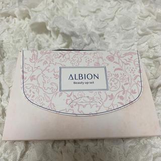 アルビオン(ALBION)のALBION メイクアップベース4g オリジナルスポンジケース付き(パフ・スポンジ)