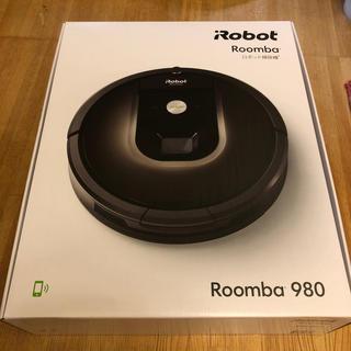 アイロボット(iRobot)の【新品未開封】ルンバ980 irobot(掃除機)