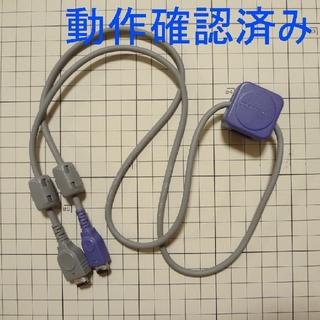 ゲームボーイアドバンス(ゲームボーイアドバンス)のゲームボーイアドバンス(GBA)専用 通信ケーブル(その他)