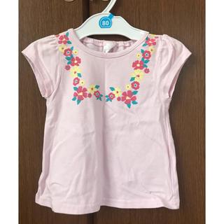 アカチャンホンポ(アカチャンホンポ)のアカチャンホンポ  Tシャツ トップス(Tシャツ)