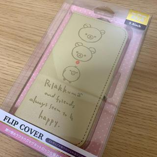 サンエックス(サンエックス)のリラックマ コリラックマ キイロイトリ 手帳型 スマホケース iPhoneケース(iPhoneケース)