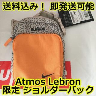 NIKE - Atmos アトモス Lebron レブロン Nike ナイキ ショルダーバック