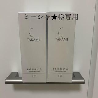 タカミ(TAKAMI)のタカミスキンピール(ブースター/導入液)