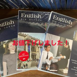 エスプリ(Esprit)のスピードラーニング英語CD1〜31巻(CDブック)