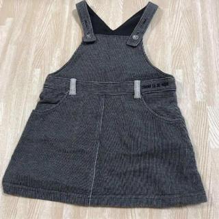 美品コムサデモード ジャンパースカート 90サイズ