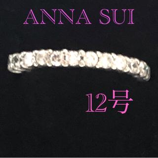 アナスイ(ANNA SUI)のANNA SUIシルバーリング  12.5号(リング(指輪))