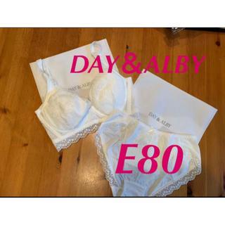 DAY&ALBY  丸盛りブラ&ショーツ E80  ホワイト(ブラ&ショーツセット)