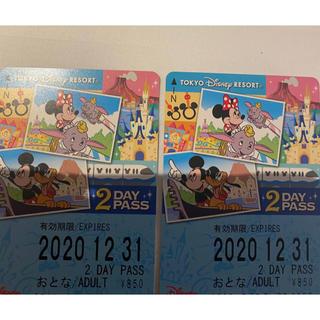 ディズニー(Disney)の【未使用】ディズニーリゾートライン 2枚セット(鉄道乗車券)
