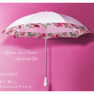 コスメデコルテ(COSME DECORTE)の【新品】コスメデコルテ 折りたたみ傘 晴雨兼用(傘)