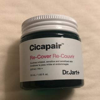 ドクタージャルト(Dr. Jart+)のcicapair シカペア re-cover(BBクリーム)